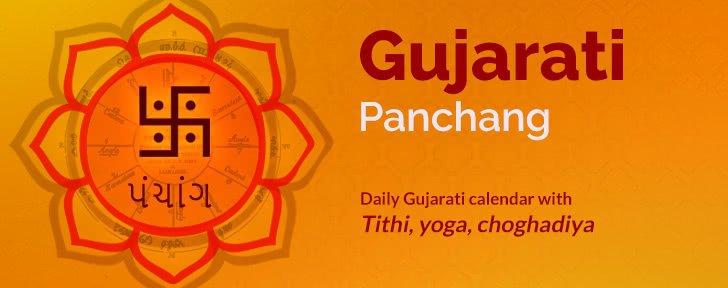 Gujarati Panchangam